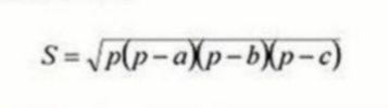 图片[1]-⑤种三角形面积.神求法-嗨皮网(Hpeak.cn)