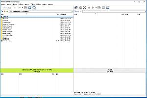 图片[1]-FlashFXP v5.4.0.3966 绿色中文版-嗨皮网(Hpeak.cn)