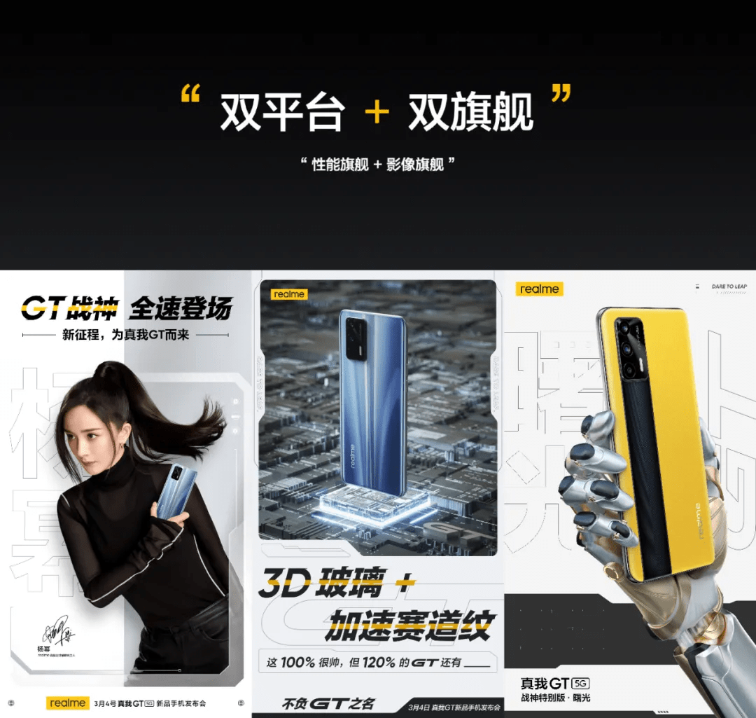 图片[4]-近期即将发布的,十款旗舰手机!-嗨皮网(Hpeak.cn)