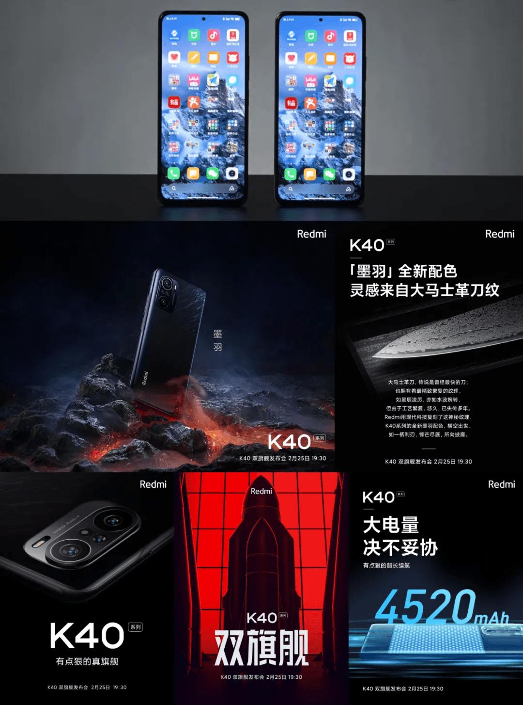 图片[1]-近期即将发布的,十款旗舰手机!-嗨皮网(Hpeak.cn)