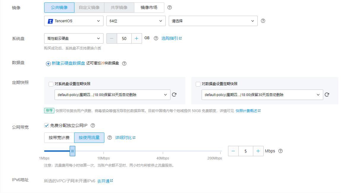 图片[4]-服务器选购指南-嗨皮网(Hpeak.cn)