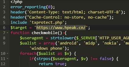 图片[2]-分享一款QQ微信防红浏览器跳转-源码-嗨皮网(Hpeak.cn)