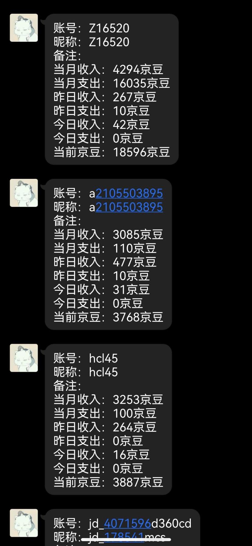 图片[1]-一键领取精东精豆-教程-嗨皮网(Hpeak.cn)