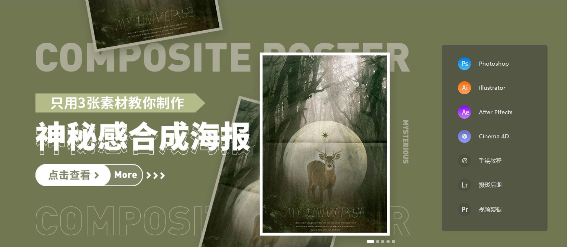 图片[2]-优优教程网通栏区块 – WordPress区块-嗨皮网(Hpeak.cn)