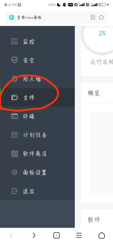 图片[1]-搭建cc攻击详细教程-嗨皮网(Hpeak.cn)