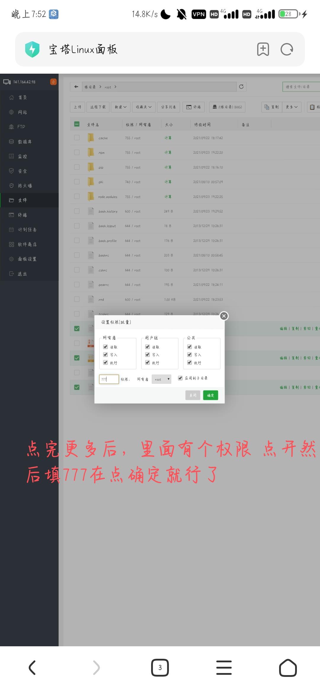 图片[6]-搭建cc攻击详细教程-嗨皮网(Hpeak.cn)